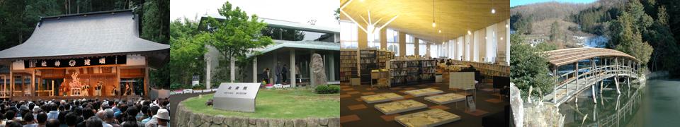 全国地域ミュージアム活性化協議会メインイメージ